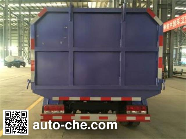 Dongfang Qiyun QYH5070ZLJE dump garbage truck