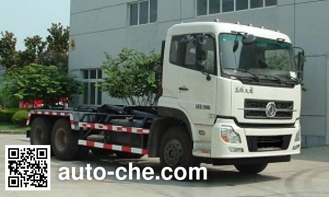 Dongfang Qiyun QYH5250ZXX5DFL detachable body garbage truck