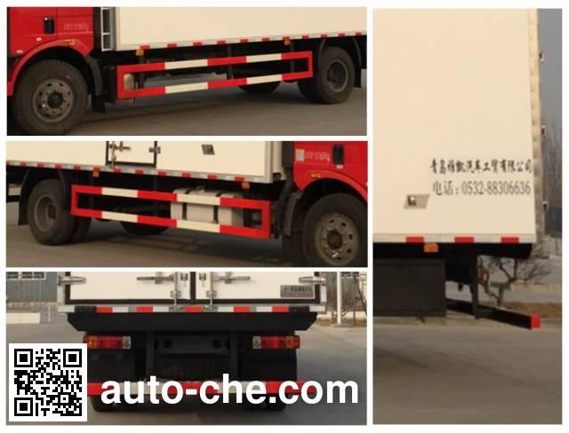 Qingchi QYK5160XLC5 refrigerated truck