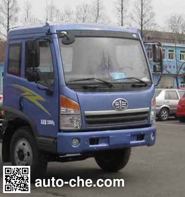 Qingchi QYK5169XBW insulated box van truck