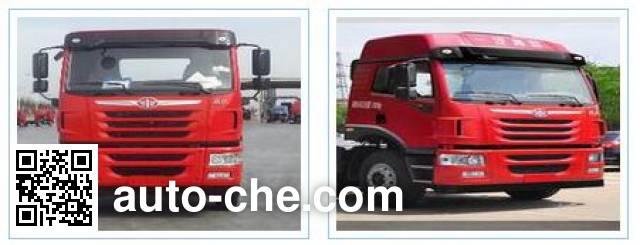 Qingchi QYK5251XBW1 insulated box van truck