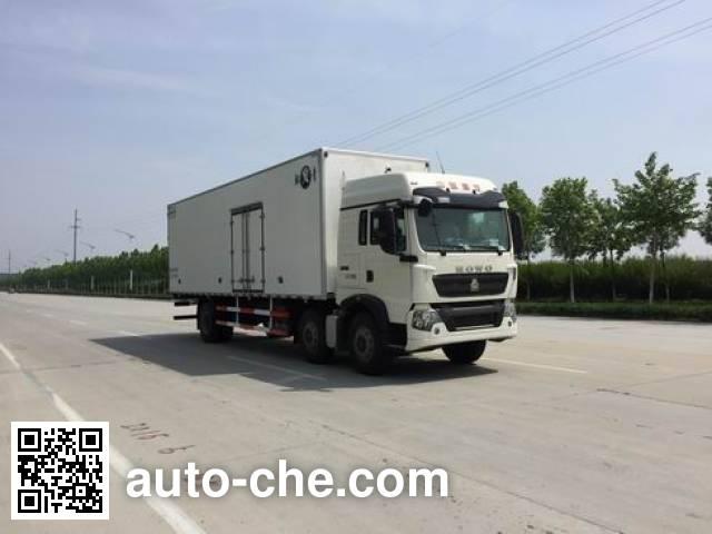 Qingchi QYK5251XLC5 refrigerated truck