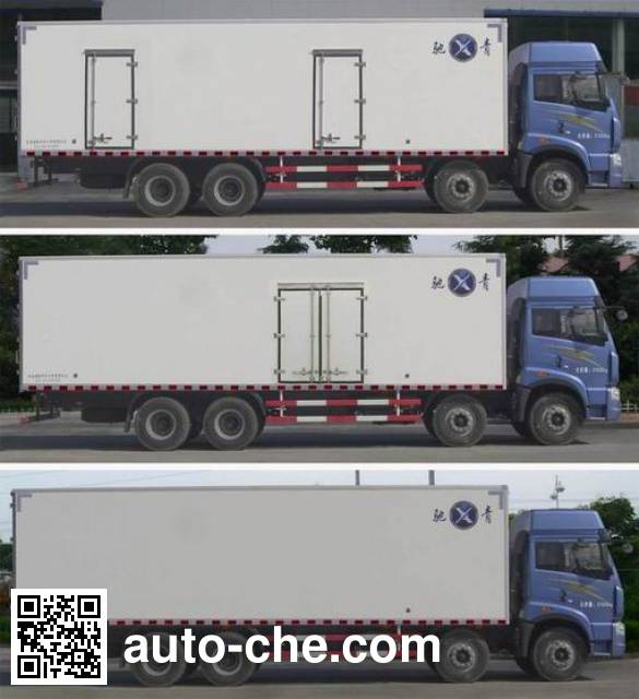 Qingchi QYK5312XBW1 insulated box van truck