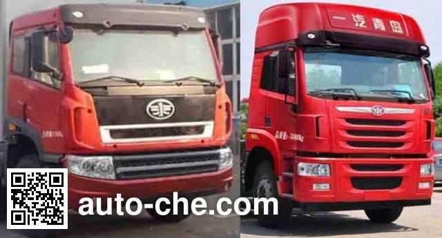 Qingchi QYK5313XBW1 insulated box van truck