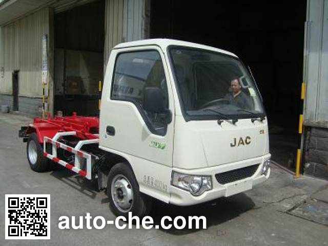 Zhongte QYZ5040ZXX4 detachable body garbage truck