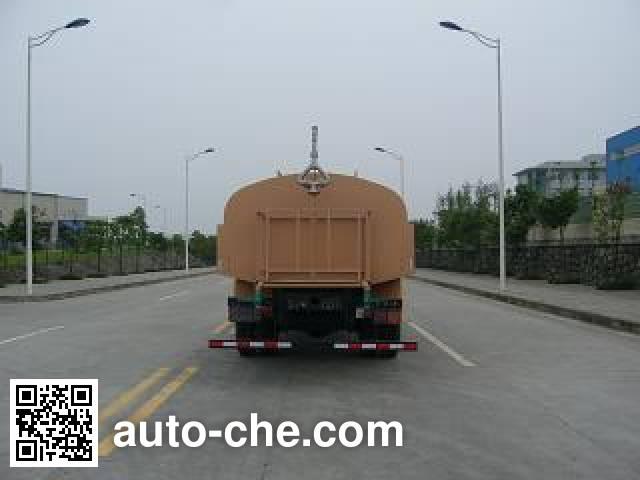 重特牌QYZ5142GSS洒水车