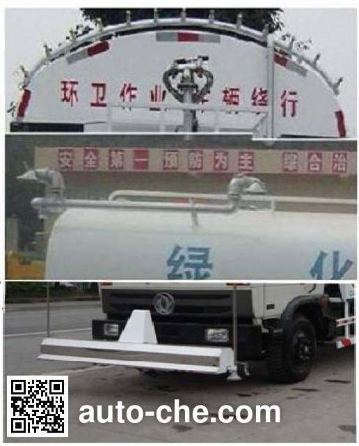 重特牌QYZ5160GSS4洒水车
