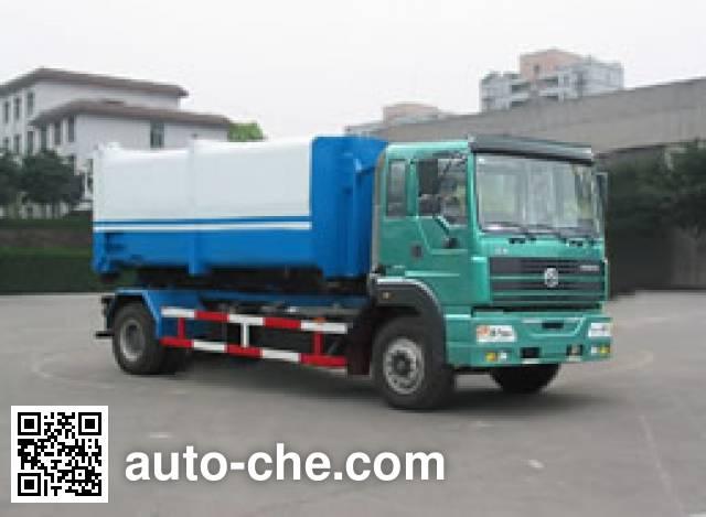 Zhongte QYZ5160ZXX garbage truck