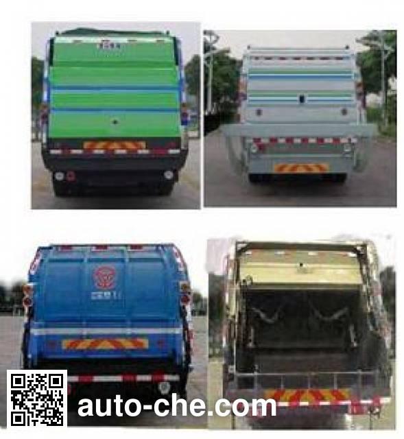 Zhongte QYZ5160ZYS4 garbage compactor truck