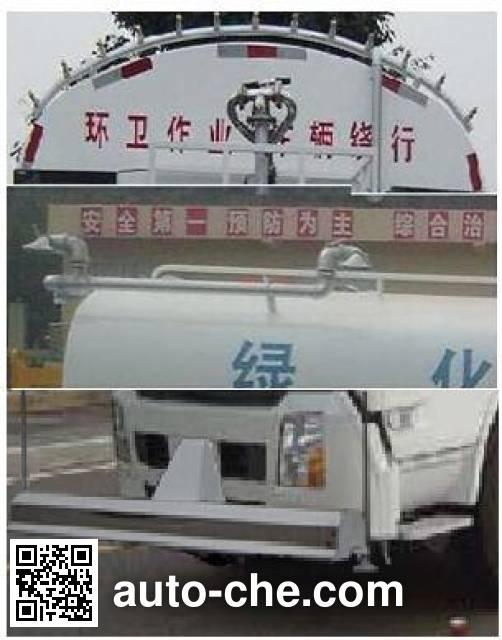 重特牌QYZ5161GSS4洒水车