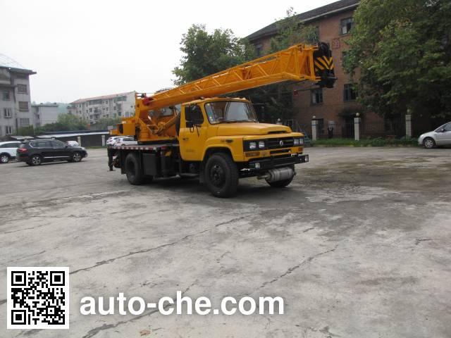 Changjiang QZC5105JQZTTC008A1 truck crane