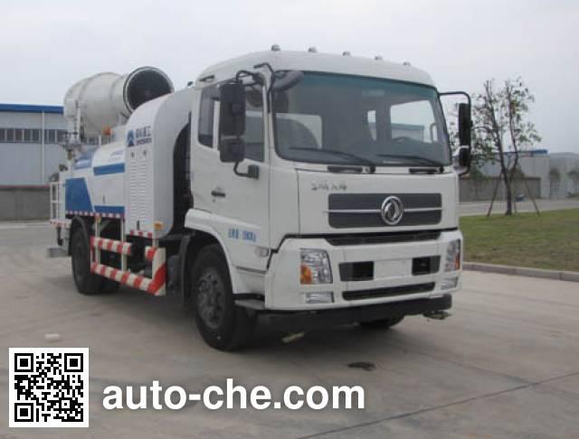 Sinomach QZC5160GPSE5 sprinkler / sprayer truck