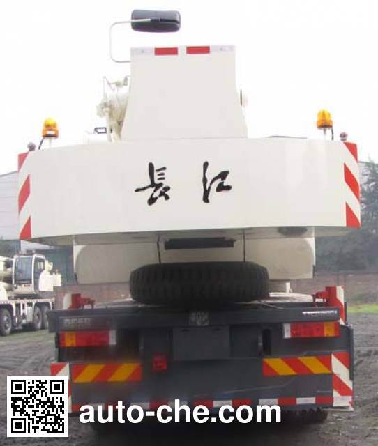 Changjiang QZC5332JQZTTC025G1 truck crane