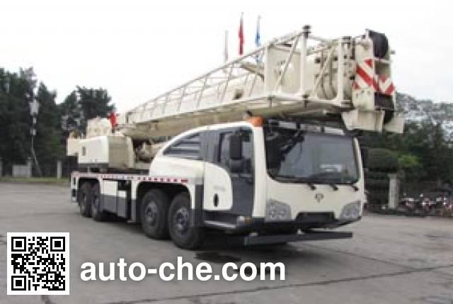 Changjiang QZC5424JQZTTC055G1 truck crane