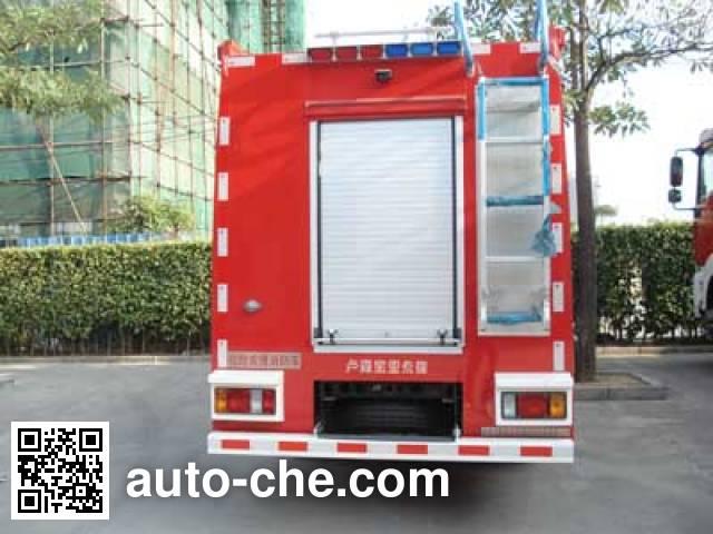 永强奥林宝牌RY5065GXFJY80C抢险救援消防车