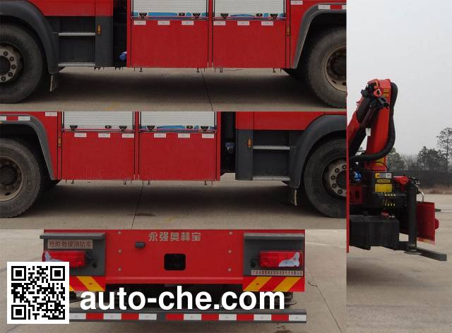 Yongqiang Aolinbao RY5121TXFJY100/B fire rescue vehicle