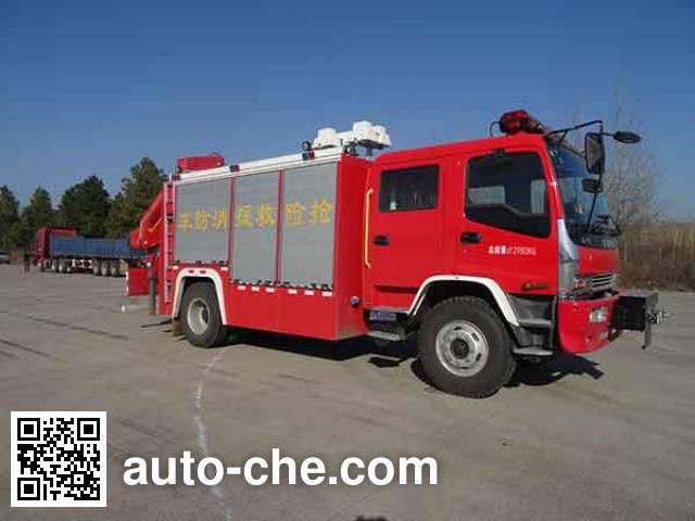 永强奥林宝牌RY5135TXFJY90/C抢险救援消防车