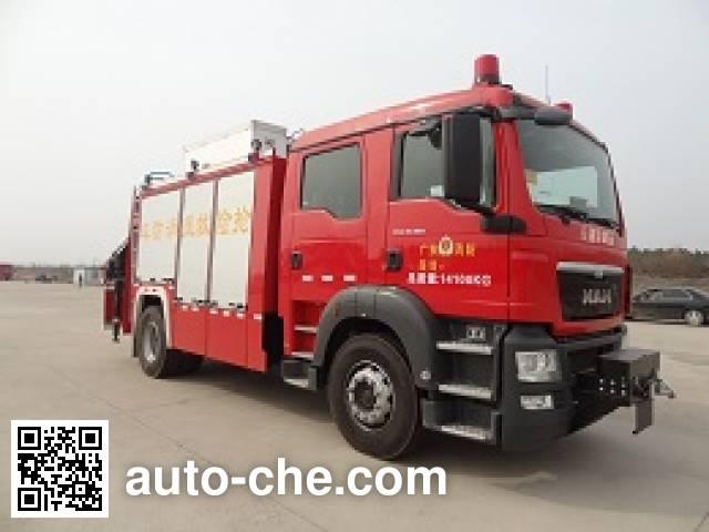 Yongqiang Aolinbao RY5141TXFJY100/01 fire rescue vehicle