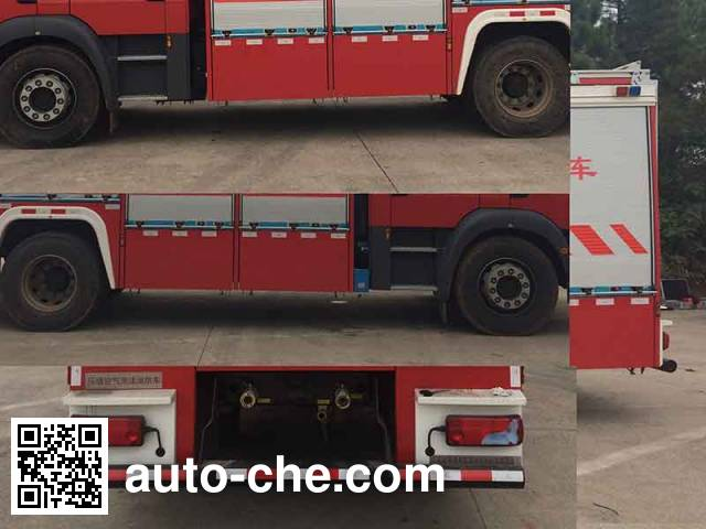 Yongqiang Aolinbao RY5171GXFAP40/D class A foam fire engine