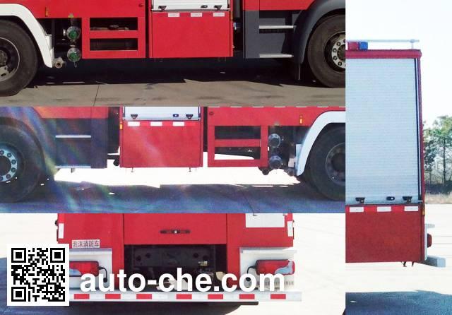 永强奥林宝牌RY5181GXFPM80/B泡沫消防车