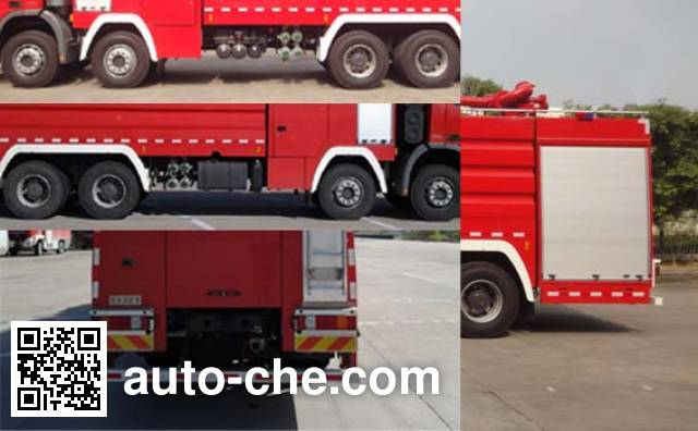 Yongqiang Aolinbao RY5382GXFSG180/T fire tank truck