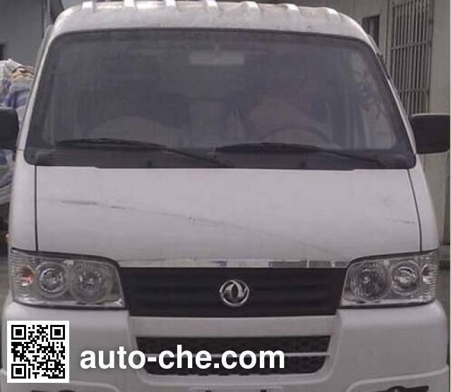 Yunding RYD5030TYHEV electric road maintenance truck
