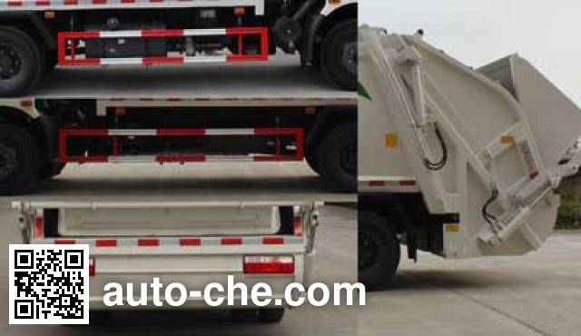 Yunding RYD5082ZYS garbage compactor truck