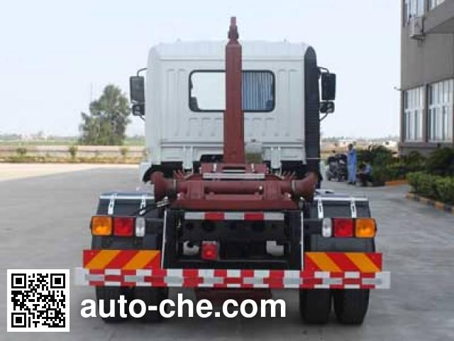 Yunding RYD5162ZXXPL detachable body garbage truck