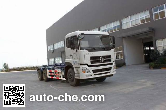 Yunding RYD5250ZXXE5 detachable body garbage truck