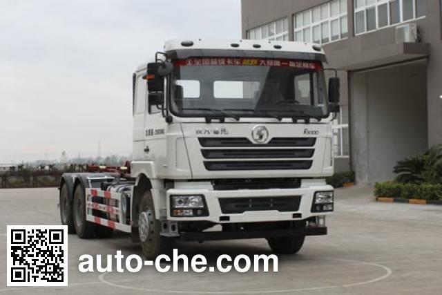 Yunding RYD5252ZXX detachable body garbage truck