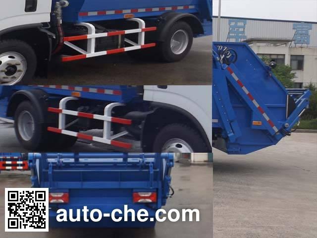 赛沃牌SAV5070ZYSE5S压缩式垃圾车