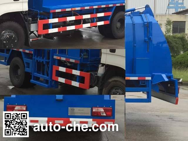 Saiwo SAV5080TCAE5 food waste truck