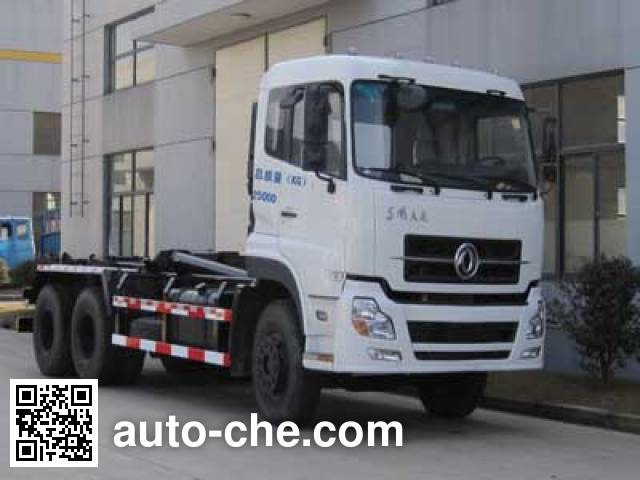 Saiwo SAV5250ZXX detachable body garbage truck