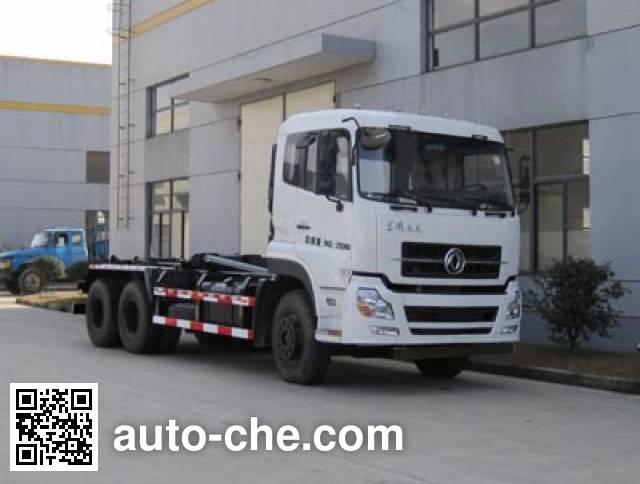 Saiwo SAV5250ZXXE5 detachable body garbage truck