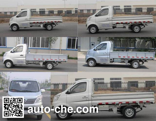 Changan SC1027DAD5 cargo truck