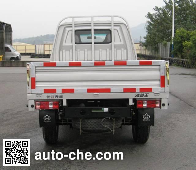 Changan SC1031FAS53 cargo truck