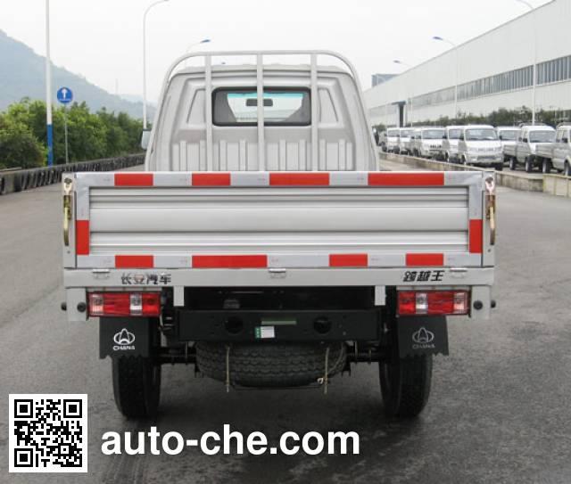 Changan SC1031FGD54 cargo truck