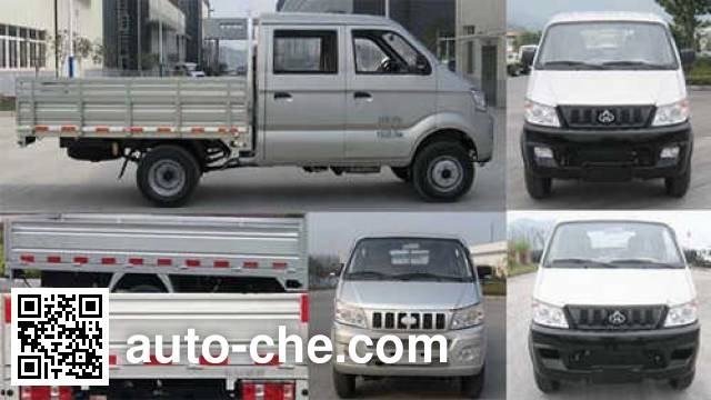 Changan SC1034AAS41 cargo truck