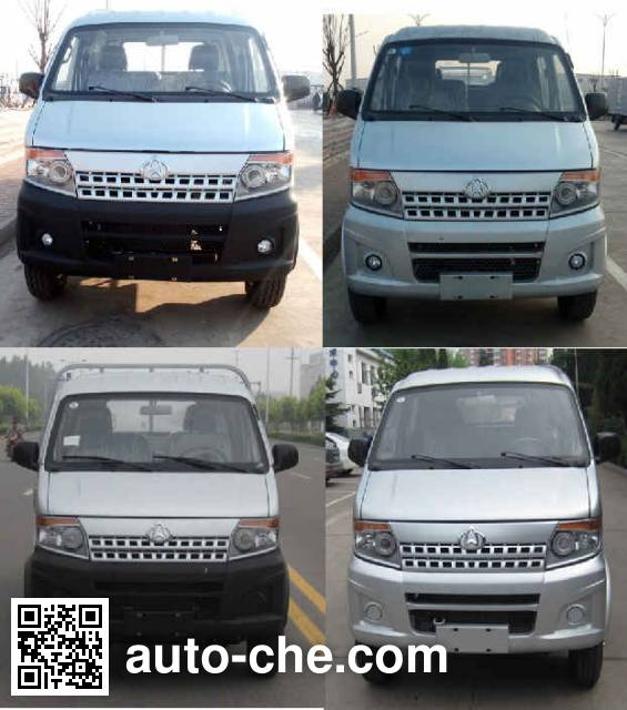 Changan SC1035DCAA5CNG dual-fuel cargo truck