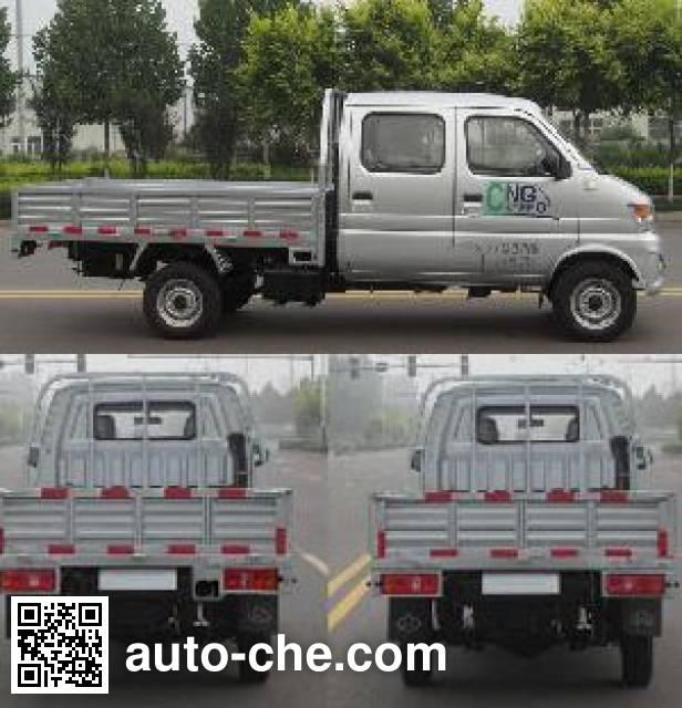 Changan SC1035SCAB5CNG dual-fuel cargo truck