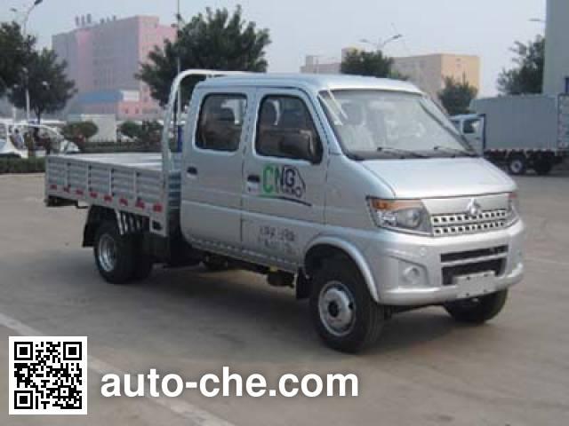 Changan SC1035SCGB5CNG dual-fuel cargo truck