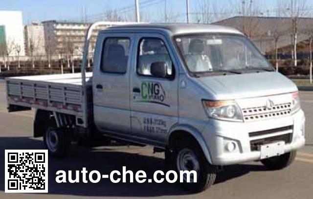 Changan SC1035SK4CNG dual-fuel cargo truck