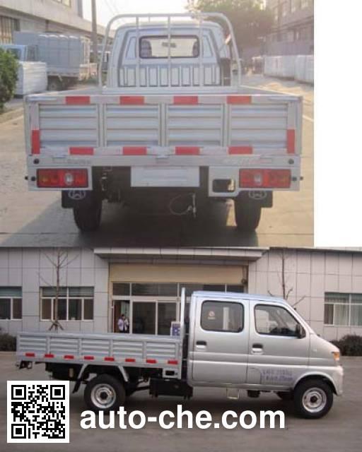 Changan SC1035SKB5 cargo truck