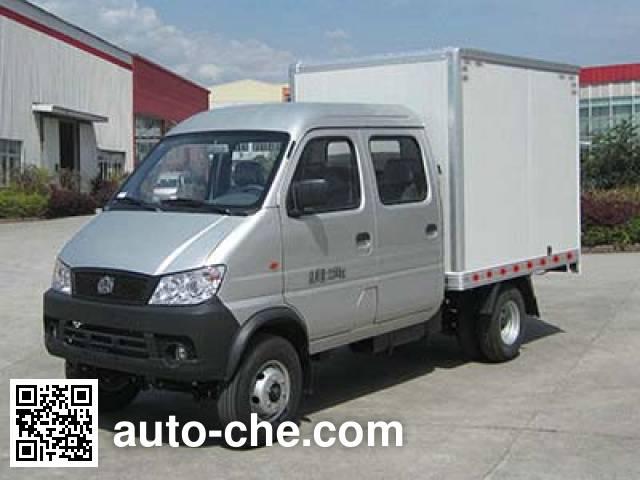 Changan SC2310WXA1G low-speed cargo van truck