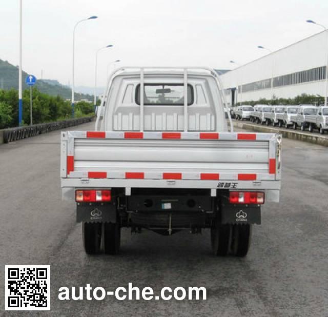 Changan SC2820A1F low-speed vehicle