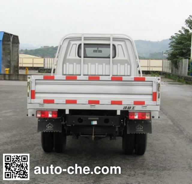 Changan SC2820WA1F low-speed vehicle