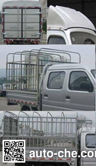 Changan SC5021CCYAAS43 stake truck