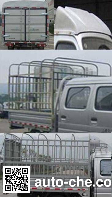 Changan SC5021CCYAAS53 stake truck