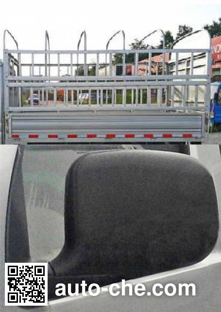 Changan SC5021CCYGND51 stake truck