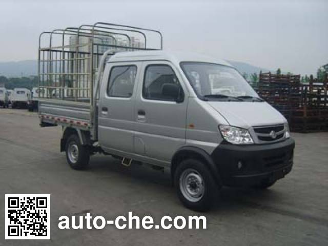Changan SC5021CDS31CNG dual-fuel stake truck